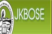 jkbose 11th class result 2019 declared