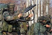 pakistan s big conspiracy in pok preparations for attack in jammu and kashmir