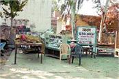 remove encroachment campaign municipal administration