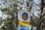government approved to sell stake in bpcl this amount will be raised