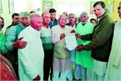 the committee members submitted a memorandum to the minister regarding