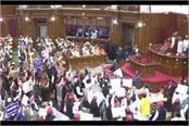 uproar in up assembly sp bsp mlas prevented governor from giving speech