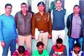 5 accused arrested for breaking lock of house and 4 shops