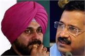kejriwal tweet sidhu has to be the chief minister of punjab