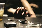 campaign school set up against drug addicts in jail