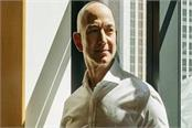 amazon ceo bought world most expensive house