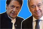 un chief hails pak for being world s largest host of refugees