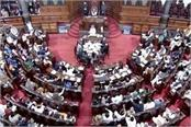 opposition strength will be further weak in rajya sabha