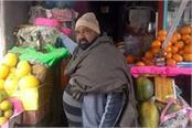 theft in batala