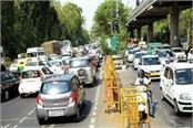 traffic crowd will be released in delhi sadar bazar tomorrow