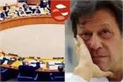 fatf continues pak in grey list with help of china
