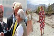 for india visit ivanka trump repeats floral dress worth rs 1 7
