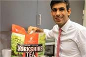 uk chancellor rishi sunak posts picture of tea break gets trolled