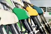 now get clean petrol and diesel in your car