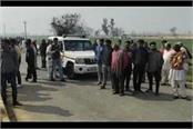 youth shot dead in karnal