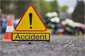 scooty motorcycle road accident