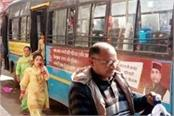 hrtc bus conductor