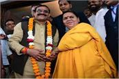 uma bharti tied the bridge to praise the new state president