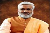 up bjp can give big responsibility to youth in the organization