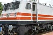 indian railways changed the names of 4 stations of up
