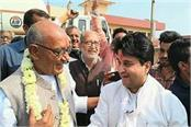 scindia meet digvijay in guna