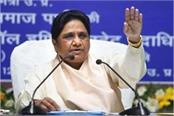 governments have no concern about migrant workers mayawati