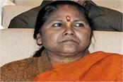 sadhvi niranjan jyoti received threats to kill her life