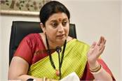 smriti told when stopped at the foreign airport i say  india wali irani