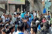 caa protests in aligarh resulting in arson and violence internet shut down