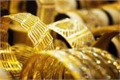 gold 90 rupees silver broken 740 rupees