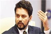 anurag thakur announced to give 14 thousand crores to the state government