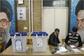 conservatives lead as iran parliamentary election results