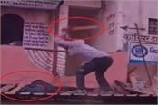 dabangg beat up young man with a stick in money transaction video viral