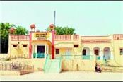 reservation booking of satnali in the weekly express resumed