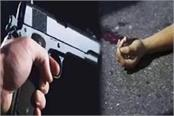 saloon worker shot dead in phagwara