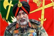 launch pads filled with terrorists in pok lt general dhillon
