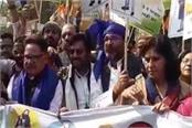 lucknow congress state president takes out march on foot to save  reservation