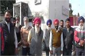 farmers of paonta got angry from government