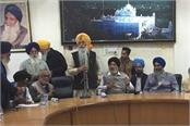 sad will conduct political conference on hola mohalla daljeet cheema
