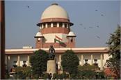 6 judges of supreme court caught in swine flu cji convenes meeting