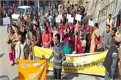 protest against administration nhpc and local leader in banjar