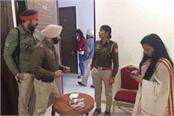 rape case police sting operation