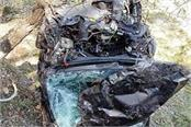 air force soldier dies in road accident