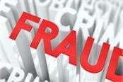 fraud in chamba