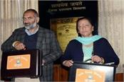 budget of mc shimla