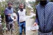 mirror of helmet and number plate recovered on spotting of accused