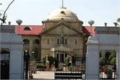 court seeks reply on waiver of fees of private schools during lockdown period
