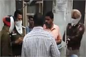 police employee crushed a young man with car in moga