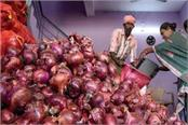 the government allowed onion export from march 15