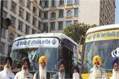 shiromani committee leaves two buses to jammu devotees stranded in curfew